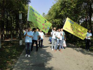 กิจกรรมใน Gucun Park ฤดูใบไม้ร่วง 2014 2