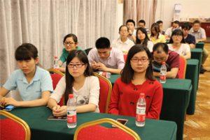 การประชุมกลุ่มที่ Wanxuan Garden Hotel ปี 2558 2