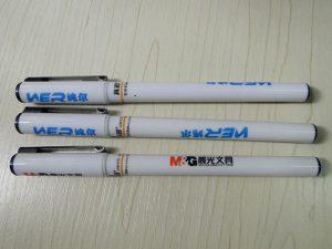 โซลูชันการพิมพ์ด้วยปากกา
